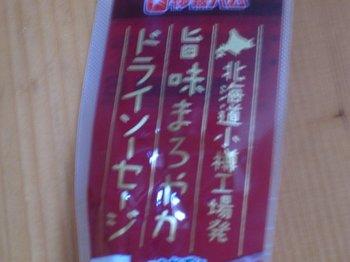 02-IMG_6501.JPG