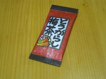 11-IMG_6328.JPG