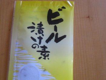 2-IMG_6267.JPG